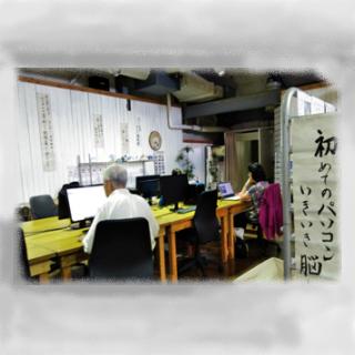 新事業を生み出すビジネスアイデア生涯学習サロンカルチャーレストラン 教室事例2